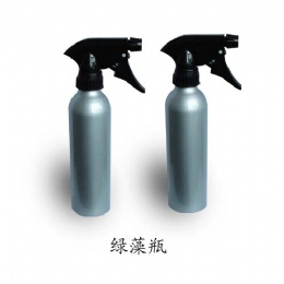 HS22 Aluminum Spray Bottle 250ml