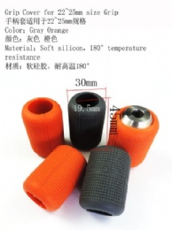 G42 silicon grip cover